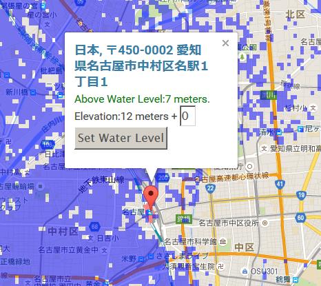 """名古屋駅の上で右クリックすると、""""Elevation: 12 meters""""と表示される。これは、名古屋駅のある場所に標高が 12 m であることを示す。ここで""""Set Water Level""""ボタンを押すと、海面が 12 m 上昇した場合、どこまで水没するかが表示される。"""