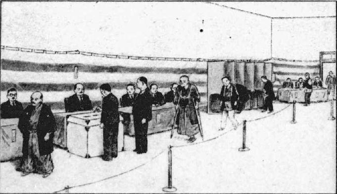 昭和14年発行『尋常小学修身書 児童用 巻6』の70ページに載っている投票の様子を示した絵