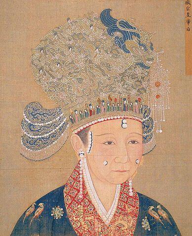 徽宗の皇后であった鄭氏の肖像画。鄭氏は徽宗が退位すると、太上皇后となった。