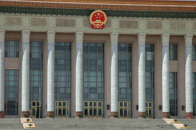 全国人民代表大会と中国人民政治協商会議が開かれる北京の人民大会堂。