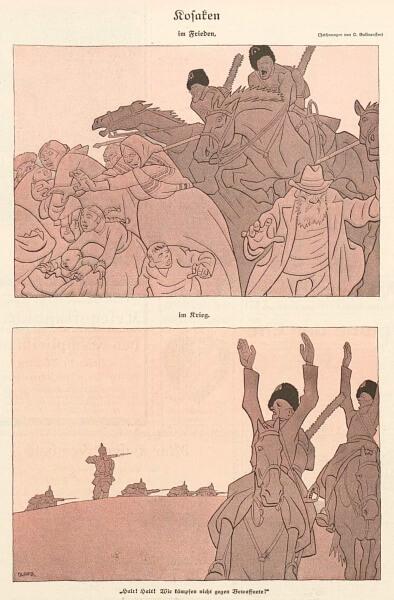 1914年9月1日(火)付けの『ジンプリツィシムス』に載った「平時のコサック、戦時のコサック」(Kosaken im Frieden, im Krieg) というタイトルの風刺画(Olaf Gulbransson による)。